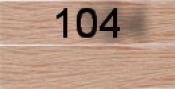 Нитки бытовые IDEAL 40/2 366м 100% п/э, цв.104 пудровый