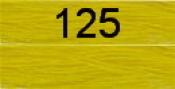 Нитки бытовые IDEAL 40/2 366м 100% п/э, цв.125 желтый