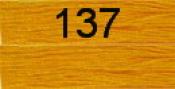 Нитки бытовые IDEAL 40/2 366м 100% п/э, цв.137 желтый