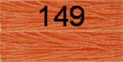 Нитки бытовые IDEAL 40/2 366м 100% п/э, цв.149 персиковый