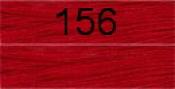 Нитки бытовые IDEAL 40/2 366м 100% п/э, цв.156 красный