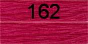 Нитки бытовые IDEAL 40/2 366м 100% п/э, цв.162 розовый