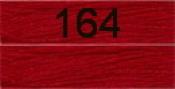 Нитки бытовые IDEAL 40/2 366м 100% п/э, цв.164 красный