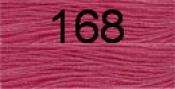 Нитки бытовые IDEAL 40/2 366м 100% п/э, цв.168 розовый