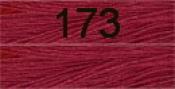 Нитки бытовые IDEAL 40/2 366м 100% п/э, цв.173 розовый