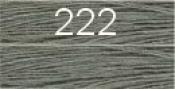Нитки бытовые IDEAL 40/2 366м 100% п/э, цв.222 серый