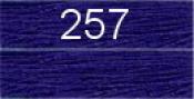 Нитки бытовые IDEAL 40/2 366м 100% п/э, цв.257 синий