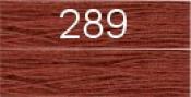 Нитки бытовые IDEAL 40/2 366м 100% п/э, цв.289 коричневый