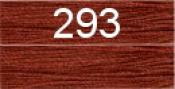 Нитки бытовые IDEAL 40/2 366м 100% п/э, цв.293 кирпичный