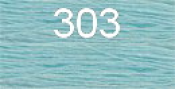 Нитки бытовые IDEAL 40/2 366м 100% п/э, цв.303 голубой