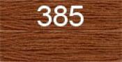 Нитки бытовые IDEAL 40/2 366м 100% п/э, цв.385 коричневый