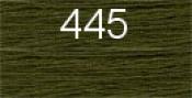 Нитки бытовые IDEAL 40/2 366м 100% п/э, цв.445 зеленый