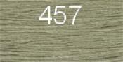 Нитки бытовые IDEAL 40/2 366м 100% п/э, цв.457 бежевый