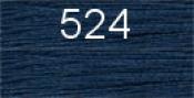 Нитки бытовые IDEAL 40/2 366м 100% п/э, цв.524 синий